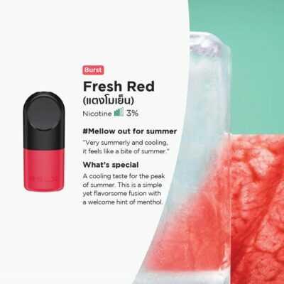 Relx Infinity Pod ถูกพัฒนามาจนได้คุณภาพที่ดีที่สุด แต่ละรสชาติมีเอกลักษณ์เฉพาะกลิ่นน่าหลงใหลโดยเฉพาะกลิ่น Relx Infinity Pod Fresh Red ขายดีอันดับ 1