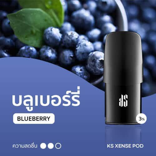KS Xense POD Blueberry (พอด KS XENSE กลิ่นบลูเบอรี่)