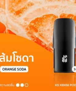 KS Xense POD Orange Soda (พอด KS XENSE กลิ่นส้มโซดา)